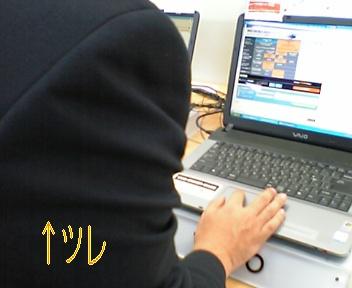 051012_190354_ed_m.jpg