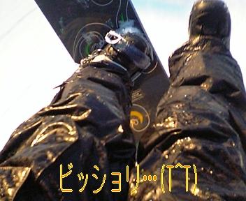 060318_175958_ed_m.jpg