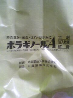 bora1.JPG