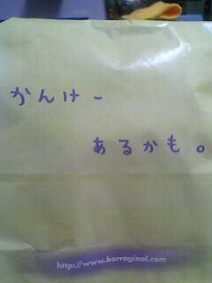 bora2.JPG