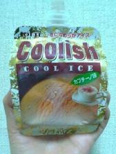 coolish.JPG