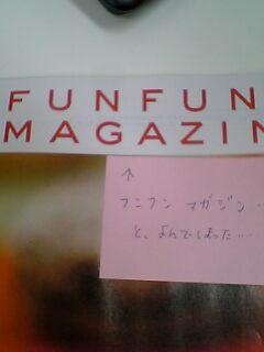 funfun.JPG