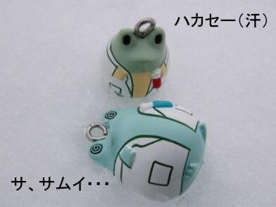 galafrog.jpg