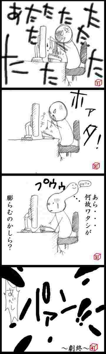 genjitsutouhi.jpg