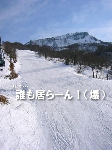 030130_05_1