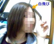 060129before