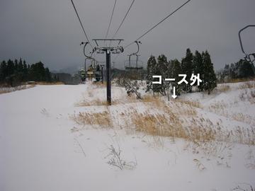 081228_03