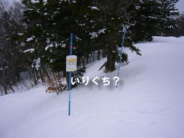 090210_09