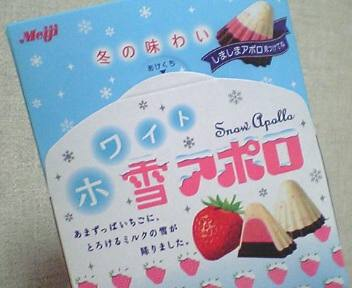 fuyu_aporo_02