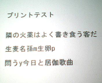 namatamago
