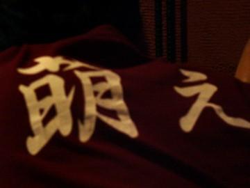 okuru_03