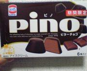 pino_01