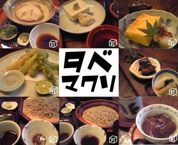 Takeyabu_1