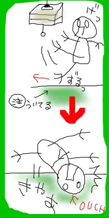 tatami_02