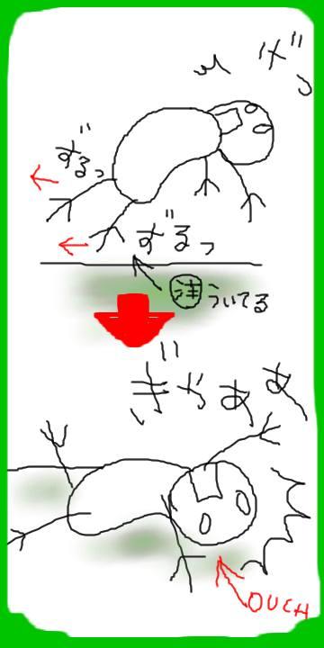 tatami_04