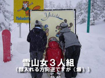 yakebi_03