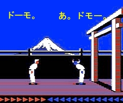 karateka2.jpg