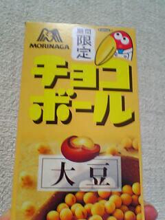 oyatsu2.JPG