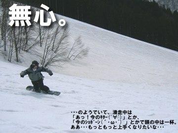 060415kandatsu_03