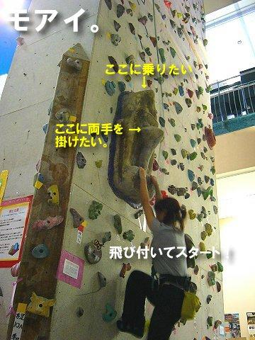 061028_moai_1