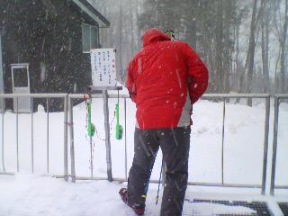 その男、雪男につき。