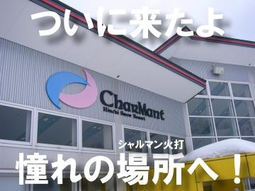 Char01