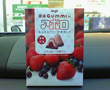 濃味Gummi in <br />  アポロ