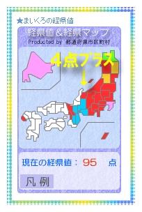 Keiken_map_toyama