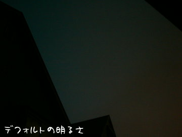 Kaminari080727_02