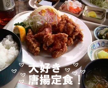 Karaage_teisyoku