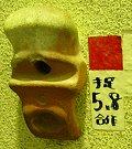 58_gassaku