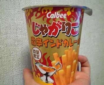 Calbee_jyaga