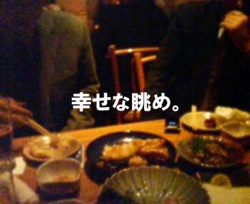 Geigeki_off02