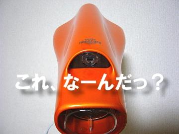 Nano_care