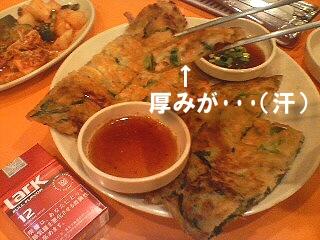 Shingane070525
