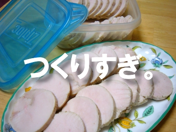 Torihamu0316_02_1