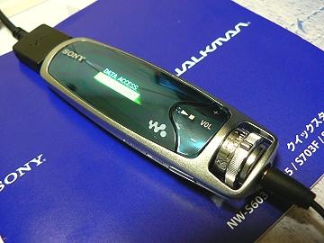 Walkman2